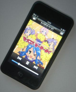 Music3