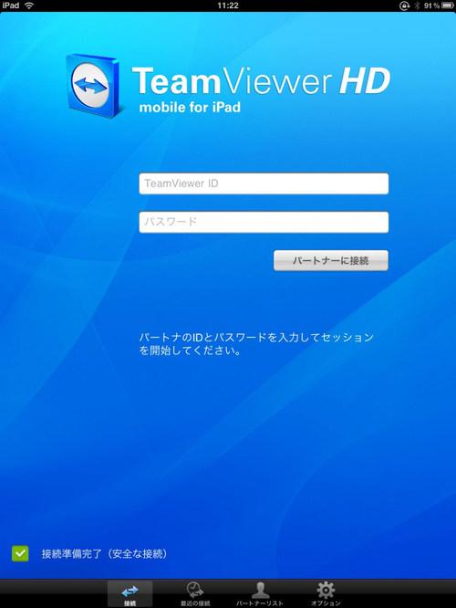 Teamv04_2