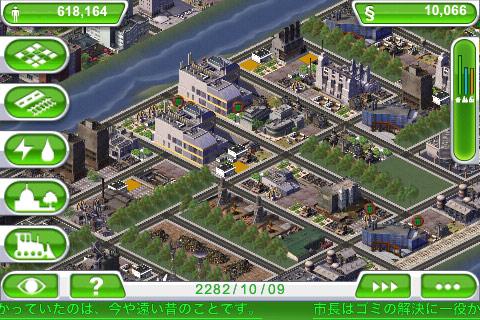 Simcity09