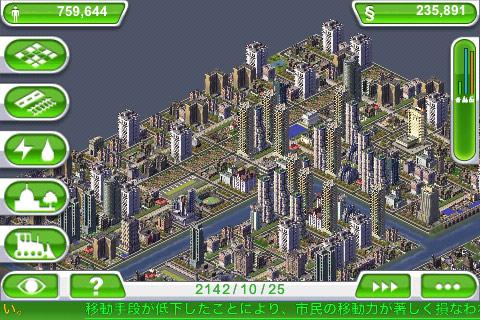 Simcity10