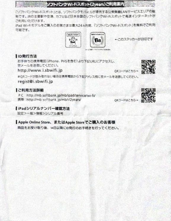 20110429_12_37_22